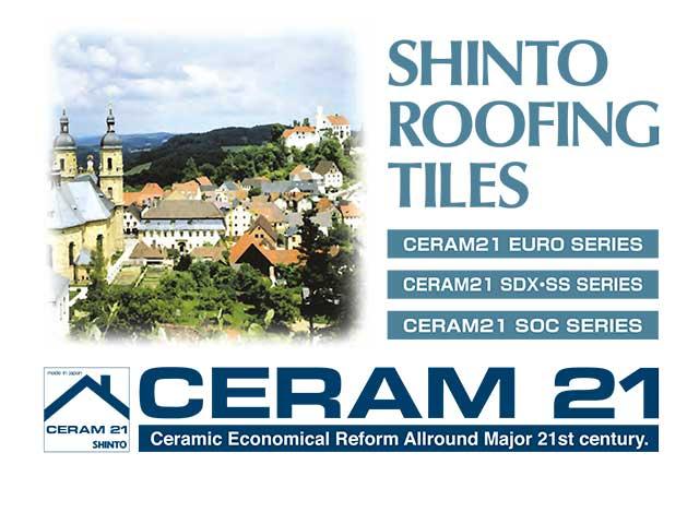 新東株式会社 SHINTO ROOFING TILLES CERAM21