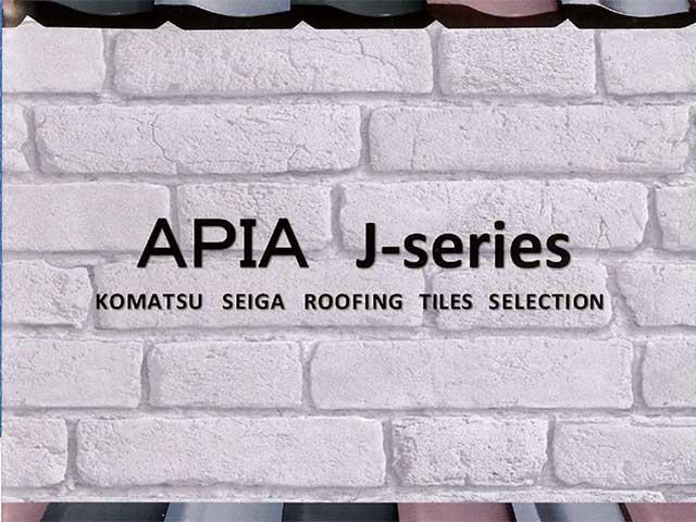 APIA J-series