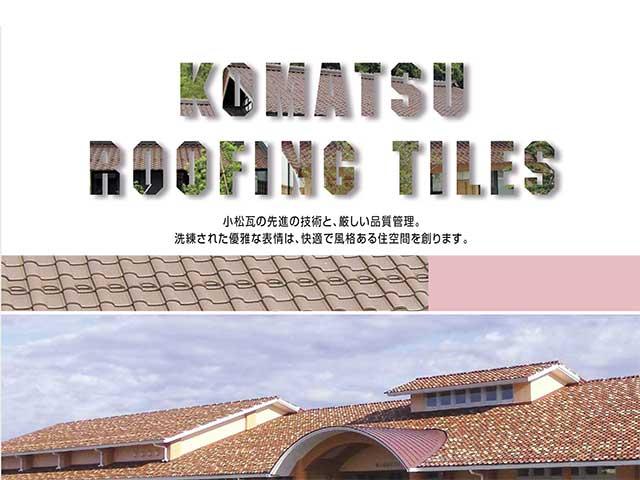 KOMATSU ROOFING TILES